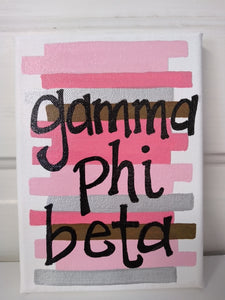Stripes Painted Canvas - Gamma Phi Beta