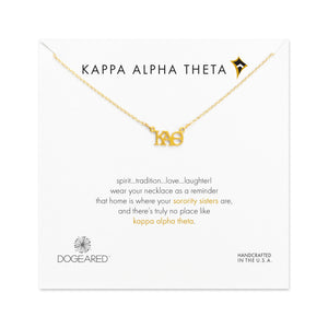 Dogeared Gold Letter Necklace - Kappa Alpha Theta