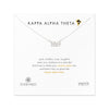 Dogeared Silver Letter Necklace - Kappa Alpha Theta
