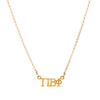 Dogeared Gold Letter Necklace - Pi Beta Phi