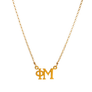 Dogeared Gold Letter Necklace - Phi Mu
