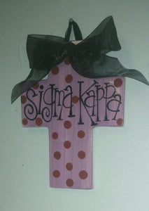 Large Sorority Cross - Sigma Kappa