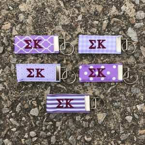 Ribbon Key Fob - Sigma Kappa