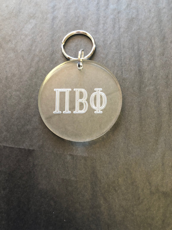 Acrylic Key Chain- Pi Beta Phi