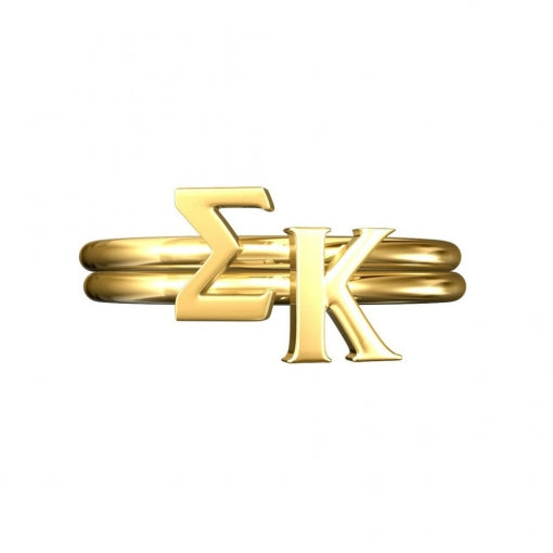 Greek Letter Stack Rings - Sigma Kappa