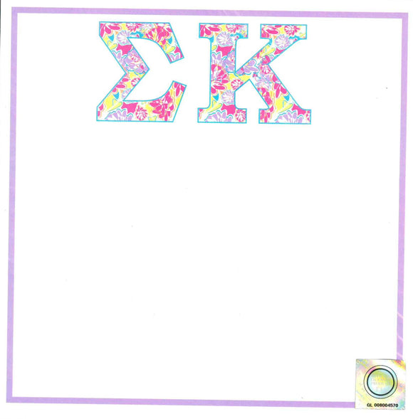 Floral Letter Notepad - Sigma Kappa