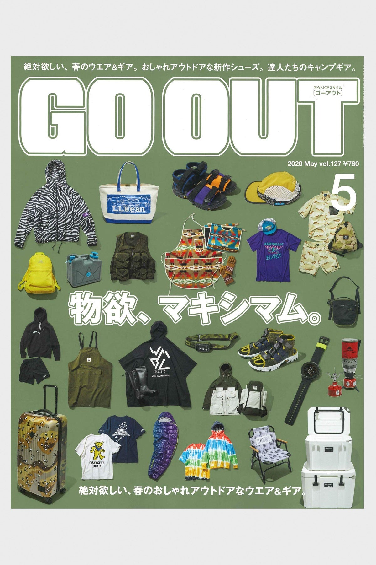 GO OUT MAGAZINE - GO OUT - Vol. 127 - Canoe Club