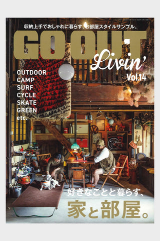 GO OUT magazine - Livin' - Vol. 14
