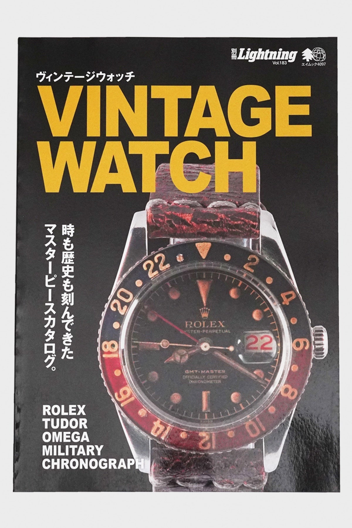 Lightning - Vintage Watch vol. 183 - Canoe Club
