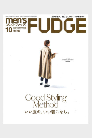 Men's FUDGE magazine - Vol. 125