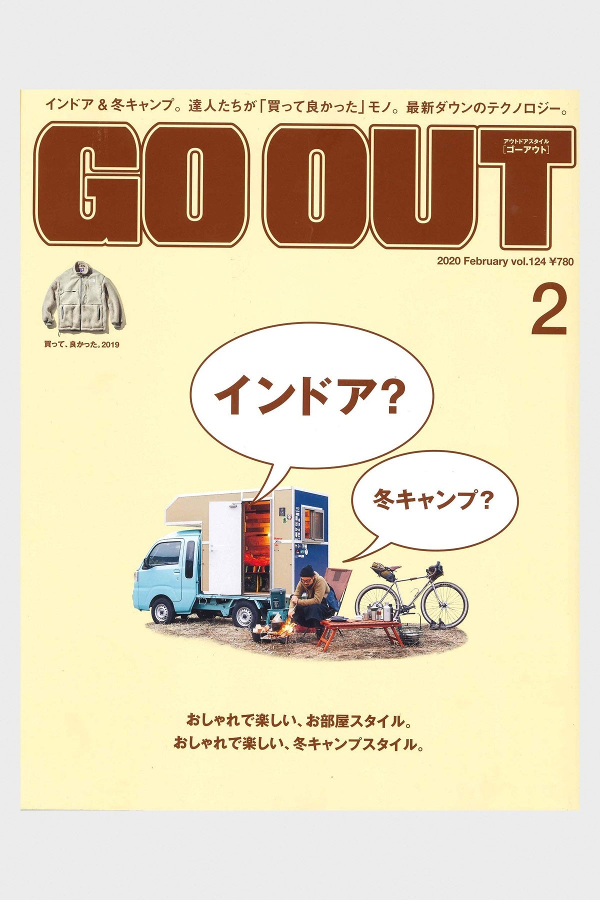 GO OUT MAGAZINE - GO OUT - Vol. 124 - Canoe Club