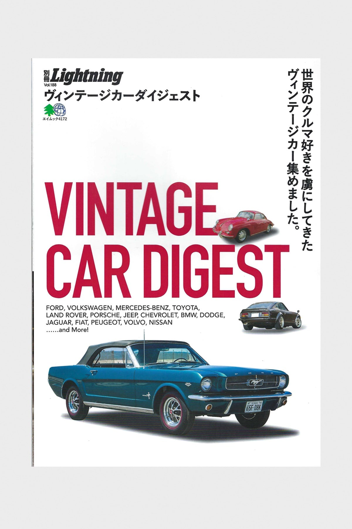 Lightning - Vintage Car Digest - Canoe Club