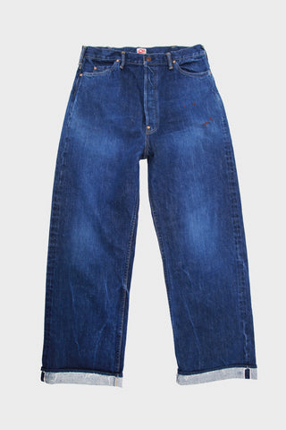 Selvedge Five Pocket Work Denim - Light Distress