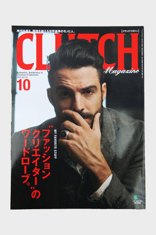 Clutch Magazine Vol. 43