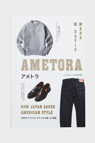 Ametora: How Japan Saved American Style