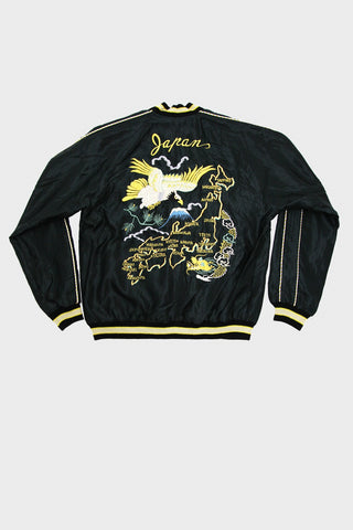 Souvenir Jacket - Acetate Pink Tiger