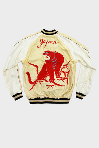 "2dcda4e97 Sugarcane Suka Jacket - ""Red Tiger"" x ""Gold Dragon"" ..."