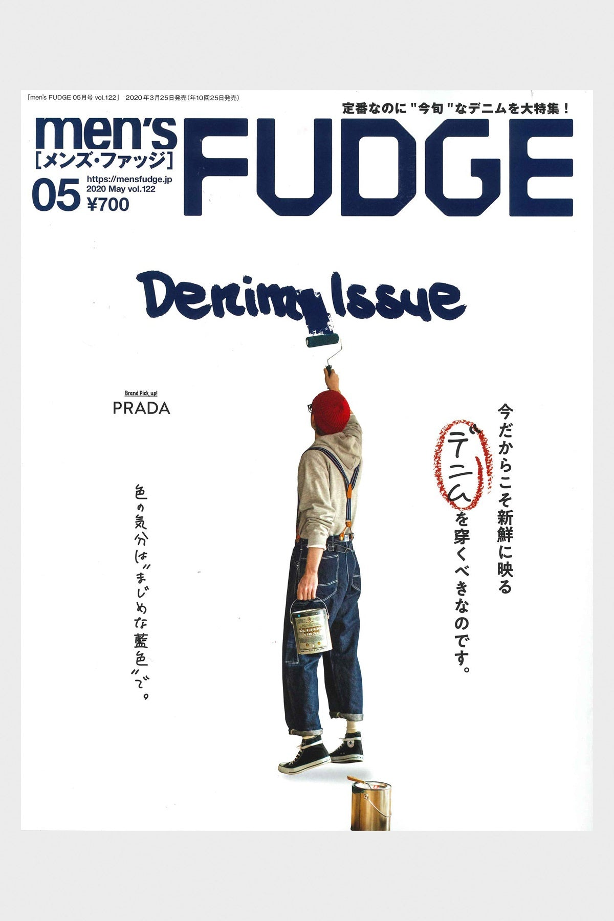 FUDGE MAGAZINE - Men's FUDGE - Vol. 122 - Canoe Club