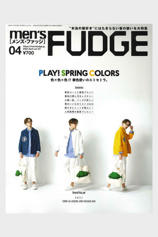 Men's FUDGE magazine - Vol. 121