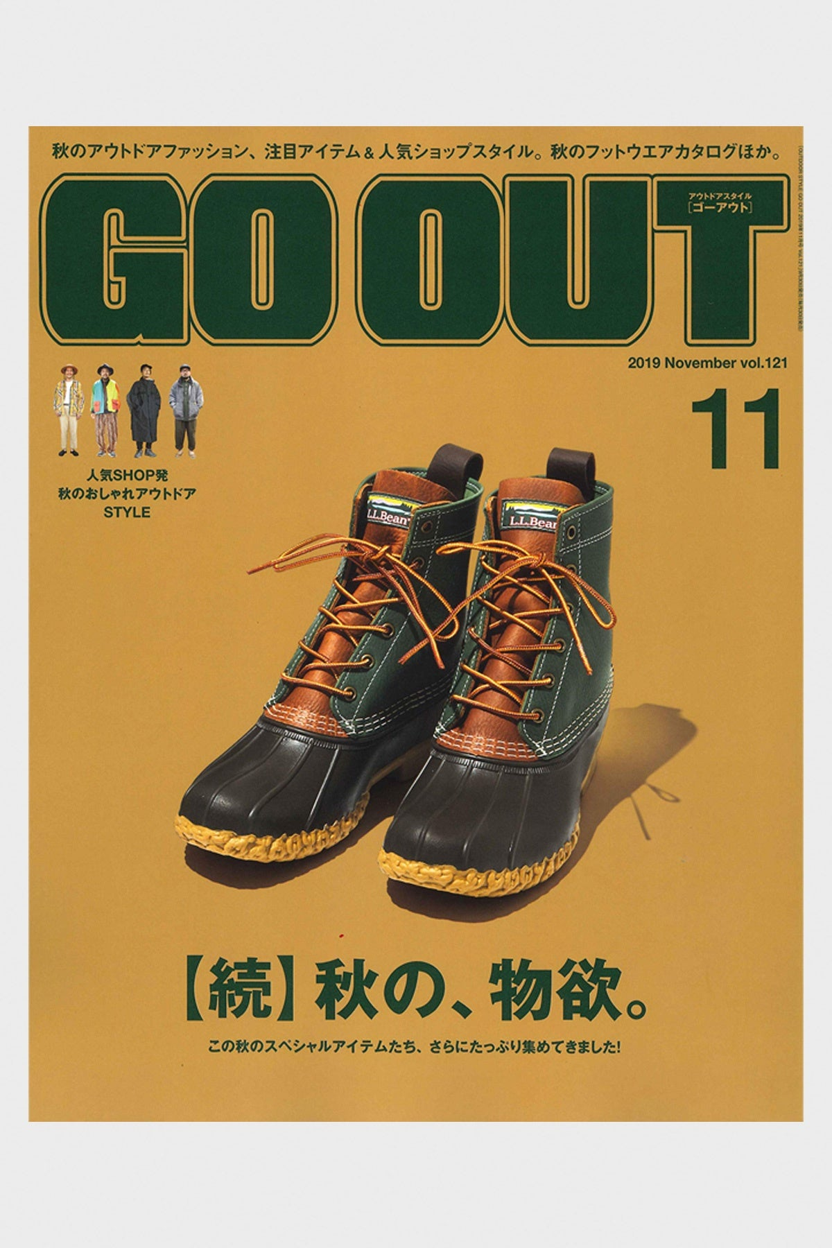 GO OUT MAGAZINE - GO OUT - Vol. 121 - Canoe Club