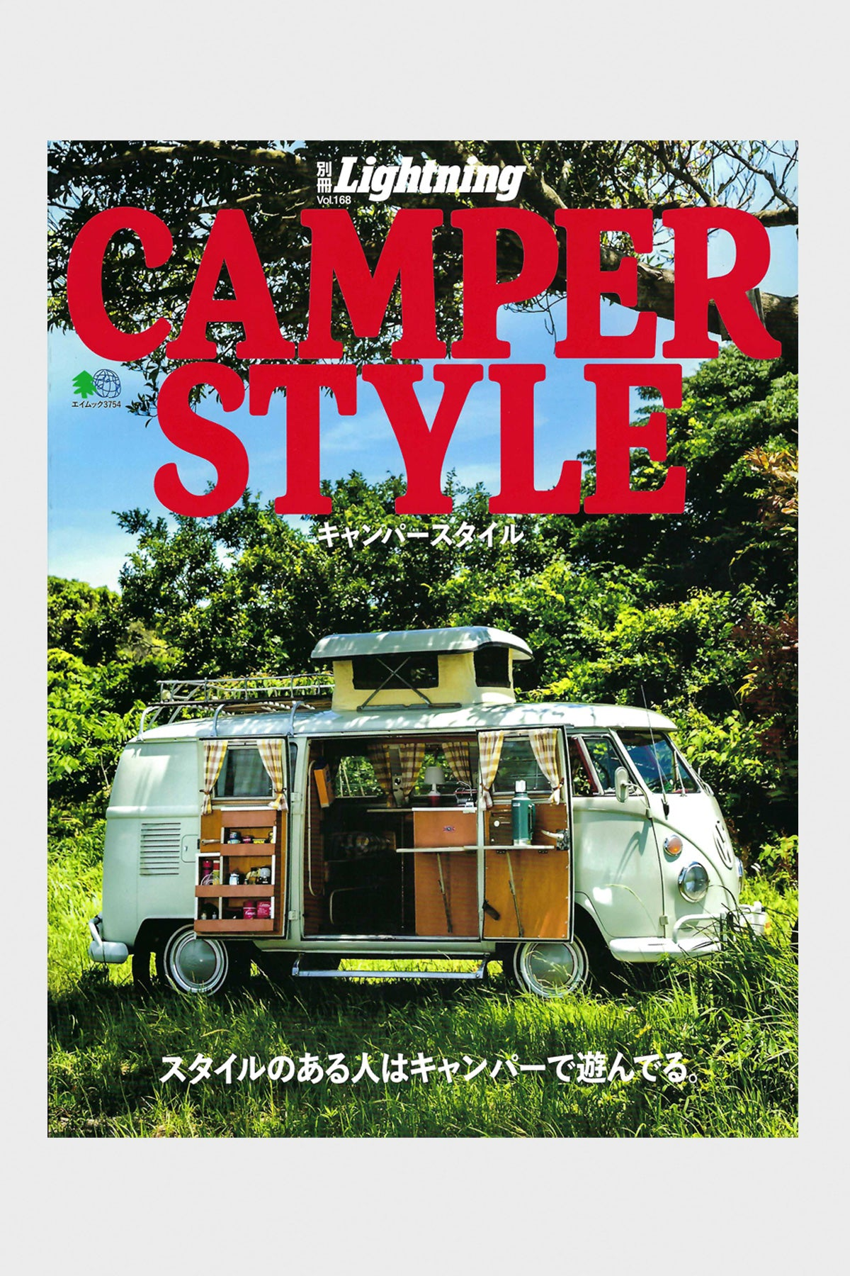 Camper Style