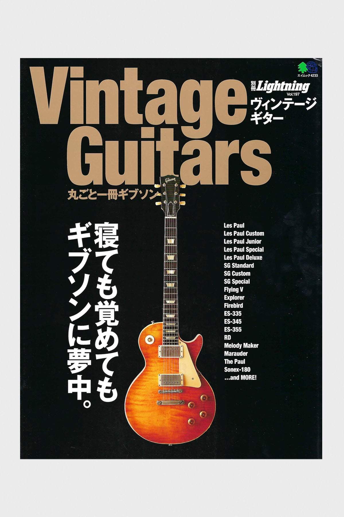 Lightning - Vintage Gibson Guitar Book - Canoe Club