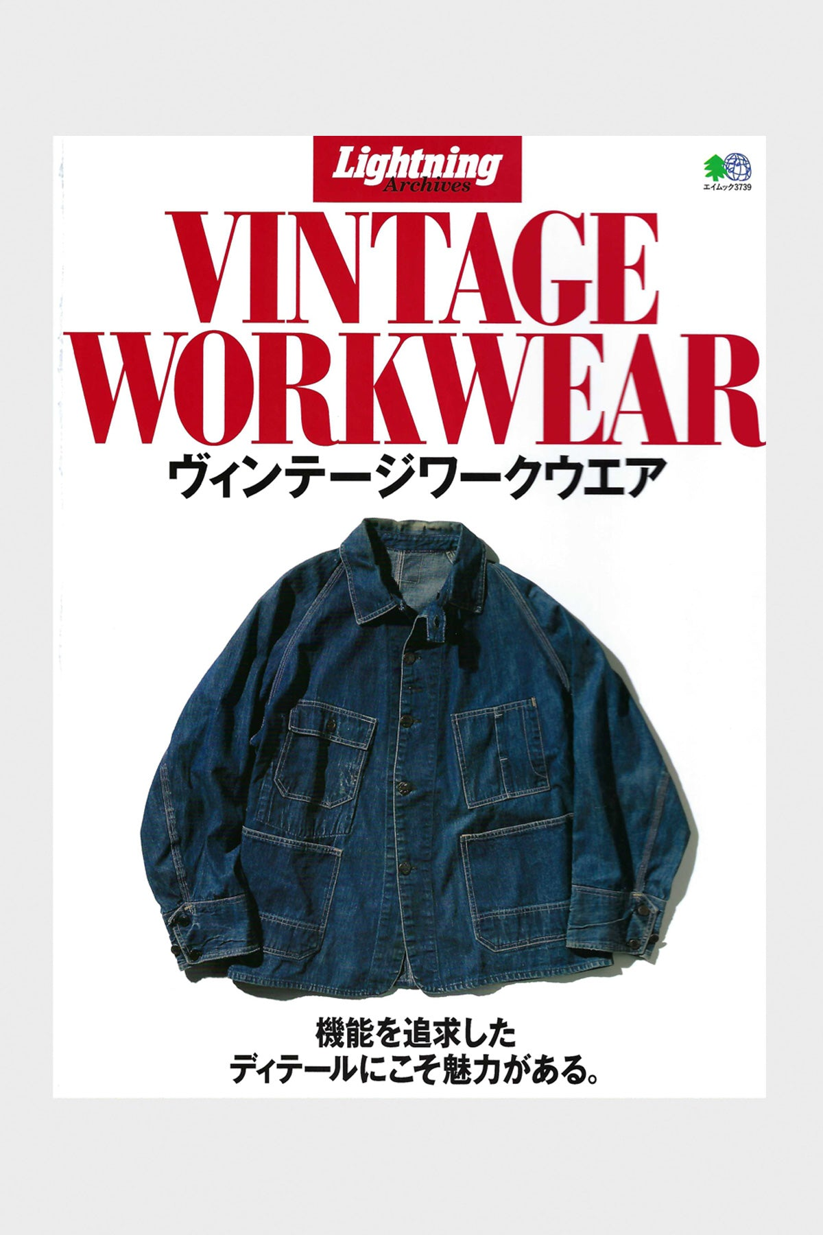 Lightning - Vintage Workwear - Canoe Club