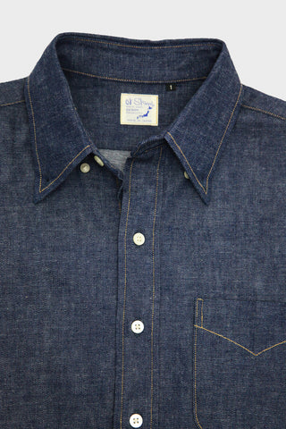 Button Down Shirt - Rigid