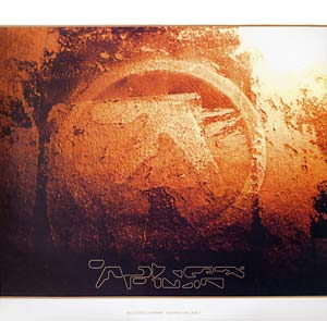 Aphex Twin Selected Ambient Works volume II CD