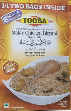 Tooba Malay Chicken  Biryani Spice Mix 120g