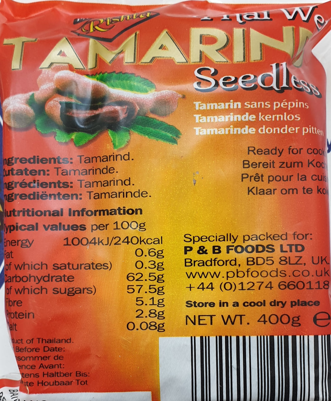 Rishta  Wet Tamarind Seedless IMLI 400g