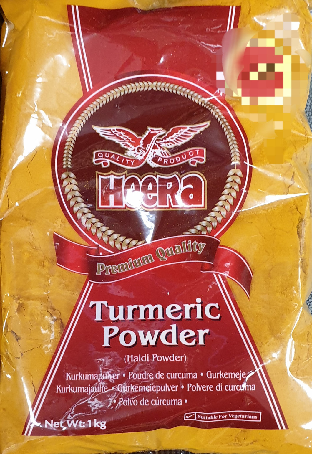 Heera Ground Turmeric Powder  Haldi 1kg
