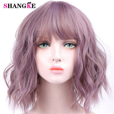 SHANGKE Short Wavy Wigs for Black Women African American Synthetic Pink Hair Purple Wigs with Bangs Heat Resistant Cosplay Wig