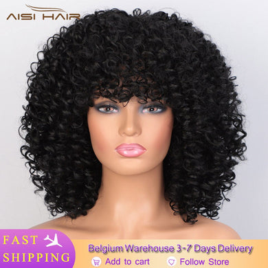 I's a wig Short Synthetic Wigs Afro Kinky Curly Wig for Women 10 Colors Available Black Natural Afro High Temperature Hair