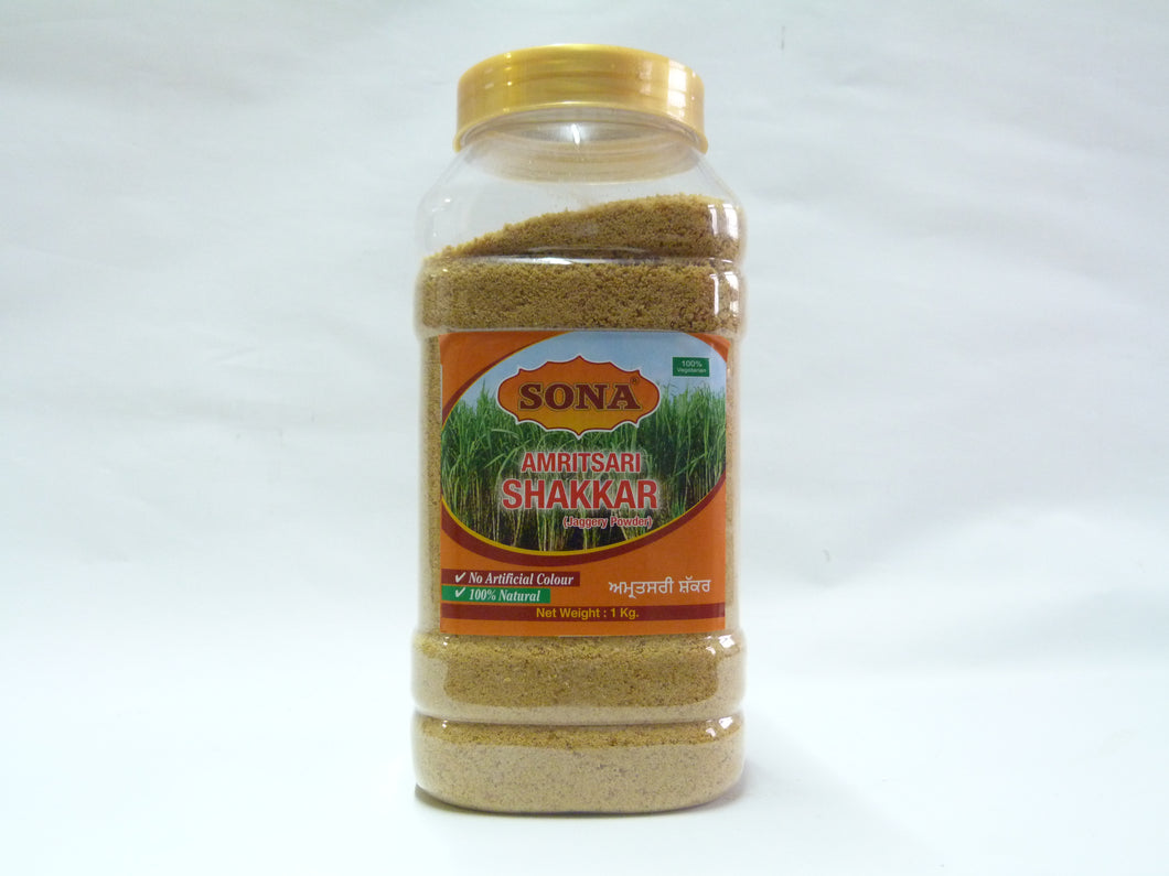 Sona Amritsari Desi Shakkar ( Indian Brown Sugar)