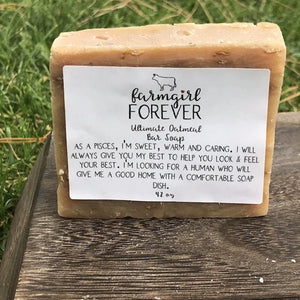 Ultimate Oatmeal Milk Honey Bar Soap