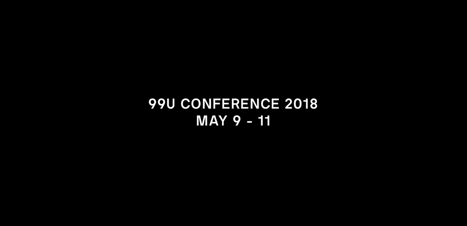 99U in New York