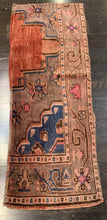 "Load image into Gallery viewer, 1'8"" x 4'6"" Antique Rug ""Bit"" - Online Oriental Rugs"