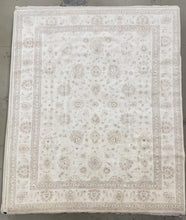 "Load image into Gallery viewer, 11'8"" x 14'9"" Hand Weaved Wool Super Size Me Peshawar Large Area Rug - Online Oriental Rugs"
