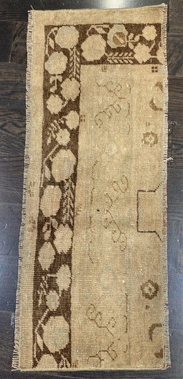 "1'1"" x 3' Vintage Turkish Rug ""Bits"""