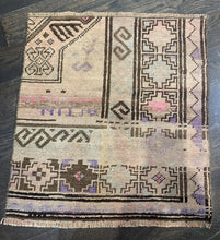 "Load image into Gallery viewer, 2'1"" x2'2"" Antique Rug ""Bit"" - Online Oriental Rugs"