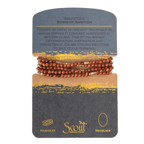 Stone Wrap goldstone/gold - Across The Way