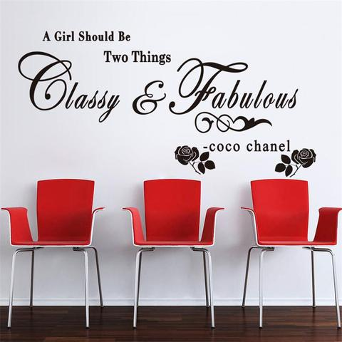 A Girl Should Be Wall Decal | Sarcastic ME