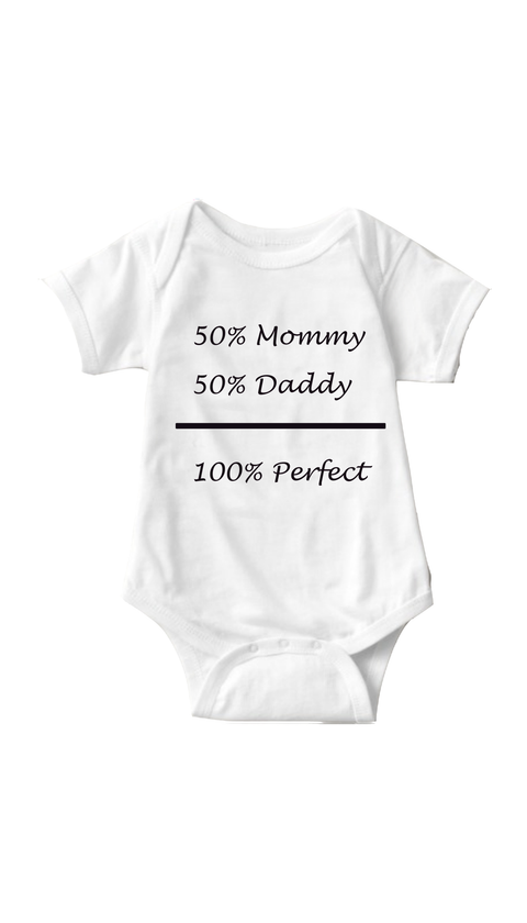 100% Perfect White Infant Onesie | Sarcastic ME