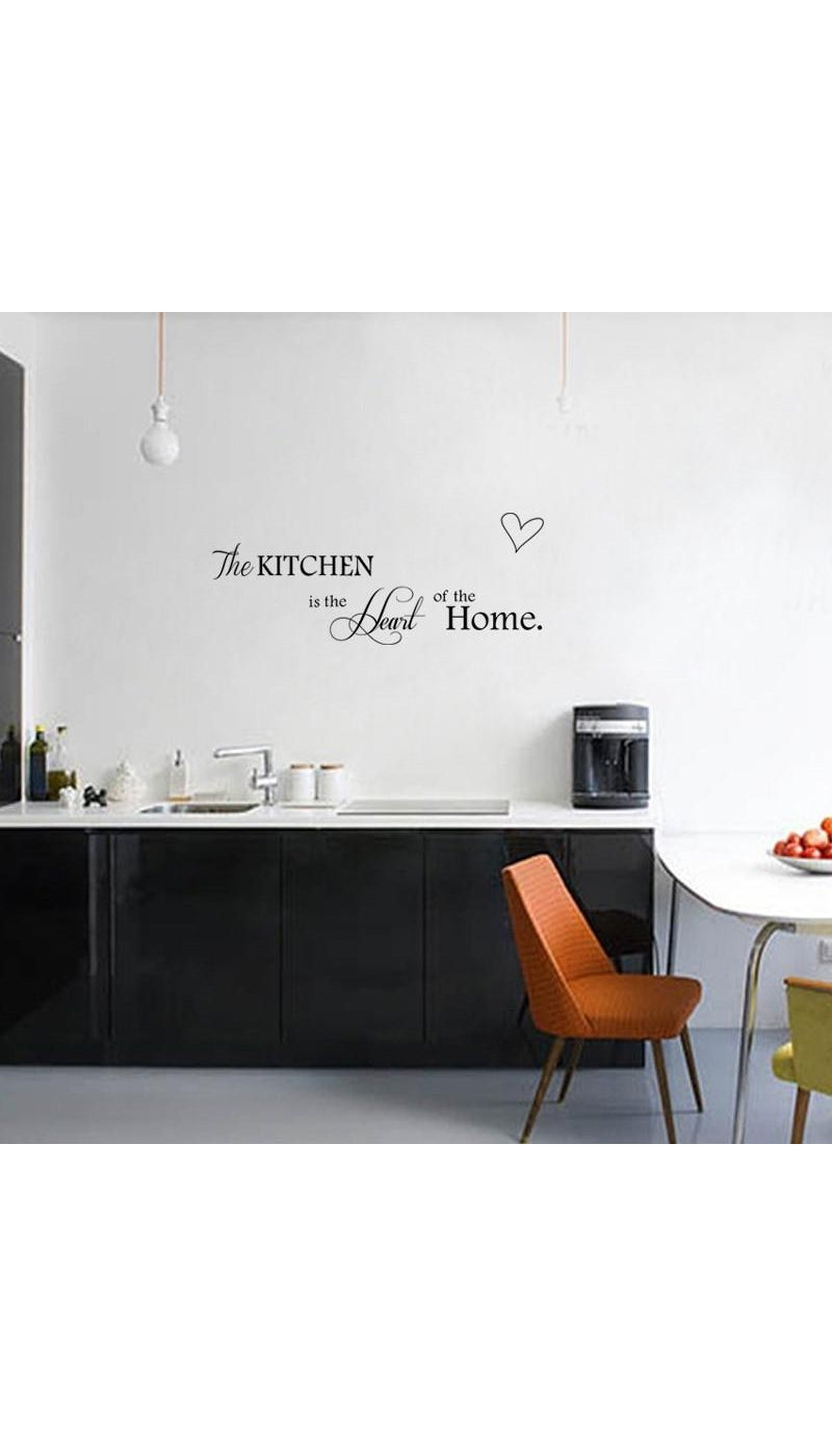 The Kitchen Is Wall Decal