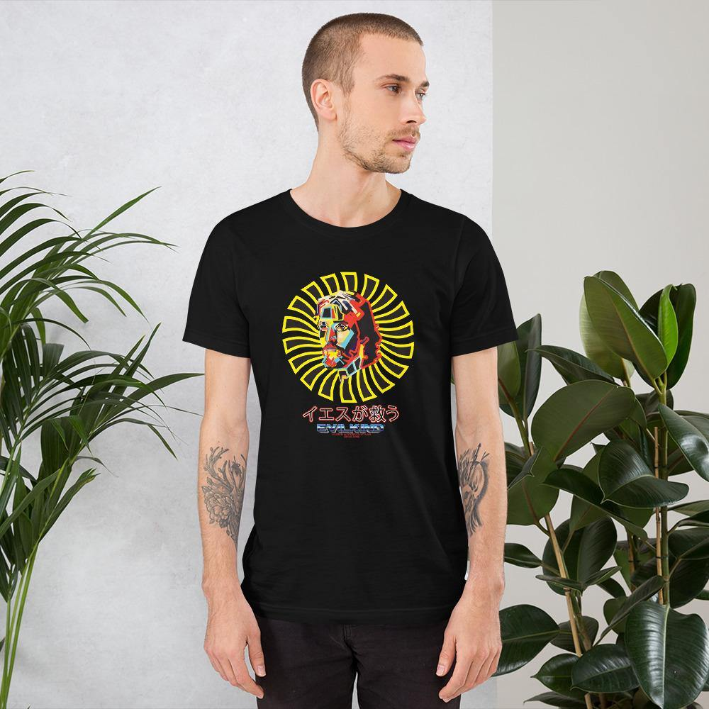 Evilkind® Jesus Saves in Japanese Short-Sleeve Unisex T-Shirt - Evilkind