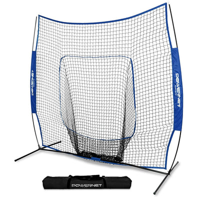 PowerNet 7' x 7' Practice Hitting Net: 1001