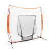 Bownet Big Mouth X 7' x 7' Training Net: BOWBMX