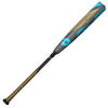 DeMarini Custom USSSA Baseball Bat