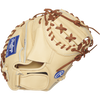 "Rawlings Heart of the Hide 32.5"" Salvador Perez Baseball Catcher's Mitt: PROSP13C"